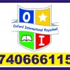 Oxford Online Preschool | Day Care | Short Term Course  | 1346